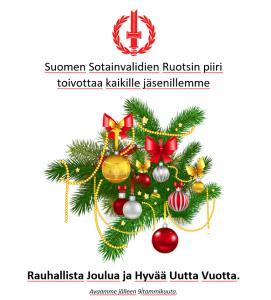 julstangt2016